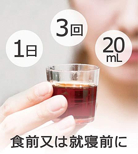 『【第2類医薬品】薬用養命酒 700mL』の4枚目の画像
