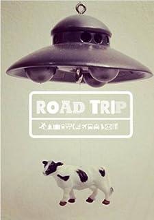 ROARD TRIP ロード・トリップ ヤバい奴らが勢揃い!畑ブラザーズ第三弾 / ロングボードDVD
