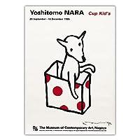奈良美智ポスターポスター《カップキッド》漫画日本キャンバスウォールアート居間の装飾のための美的絵画と版画写真40x60cmx1フレームなし