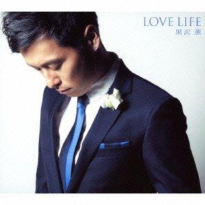 LOVE LIFE(初回生産限定盤)(DVD付)