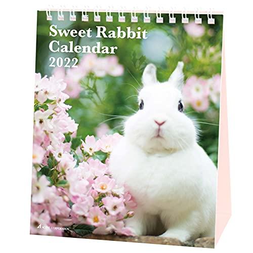 アクティブコーポレーション 2022年 カレンダー 卓上 Sweet Rabbit ACL-1571