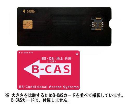 『PB-MC03:mini B-CAS 変換アダプター 《mini B-CAS to B-CAS LONG CARD》』の3枚目の画像