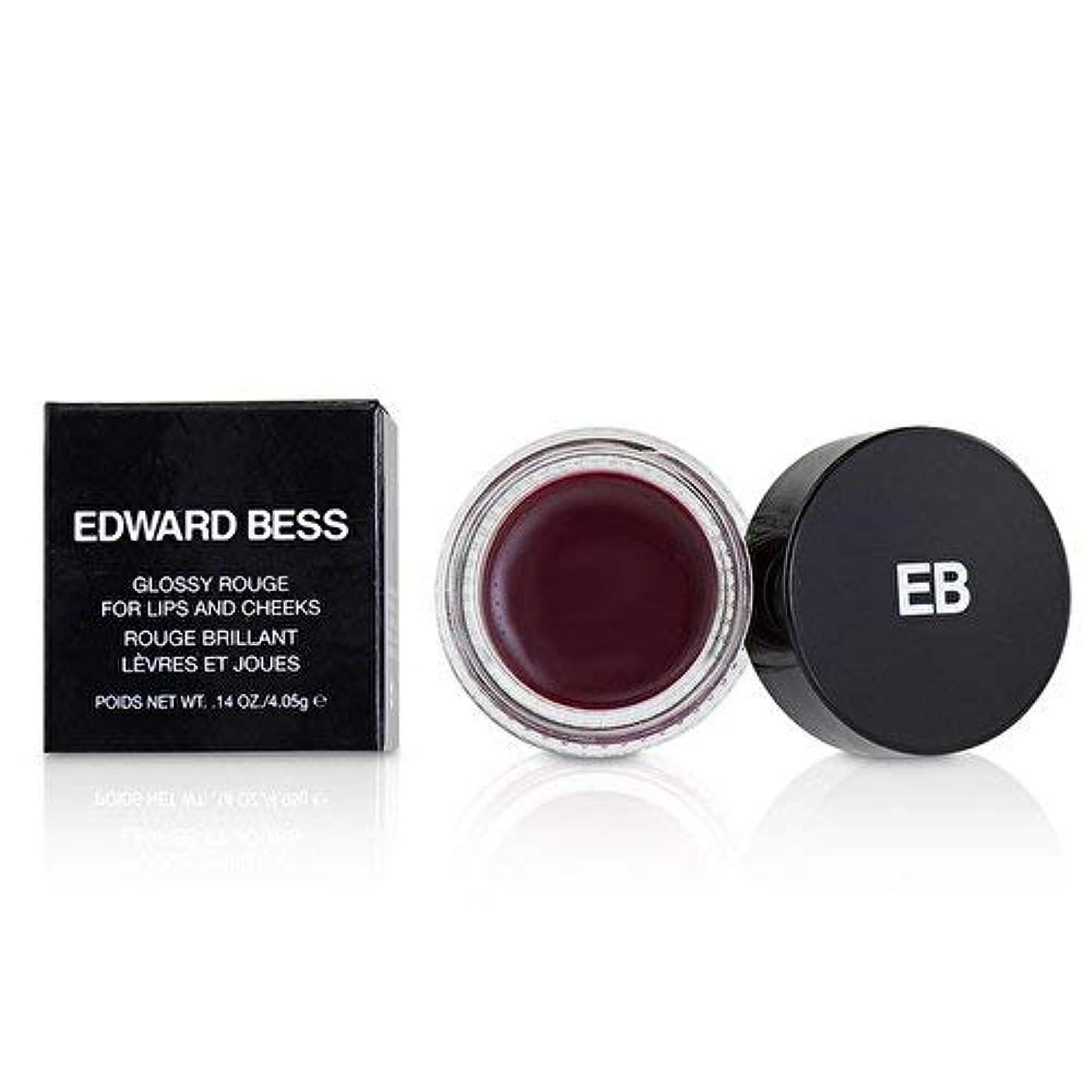 バスタブ市の花ブルジョンエドワードべス Glossy Rouge For Lips And Cheeks - # Spanish Rose 4.05g/0.14oz並行輸入品