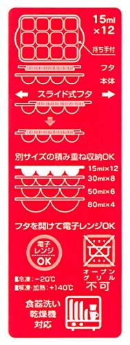 『スケーター 離乳食 保存容器 冷凍小分けトレー 12ブロック ベーシック TRMR12-A』の6枚目の画像