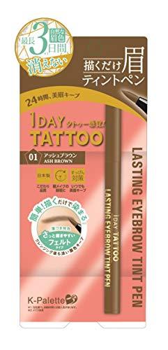 K-パレット(K-Pallete) ラスティングアイブロウティントペンa 01 アッシュブラウン 0.6ml