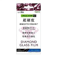 iPhone 12 Pro Max ガラスフィルム ダイヤモンドガラス 耐衝撃 衝撃吸収 [ 日本製 強化ガラス ] 超耐久コート 通常の5倍強い 傷に強い 10H アルミノシリケート ブルーライトカット