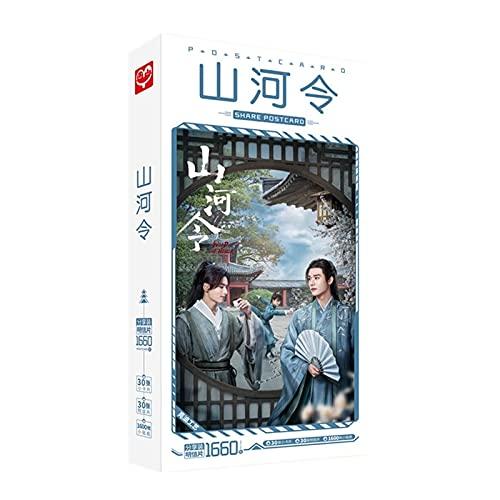 tarjetas de felicitacio fabricante Gaocheng