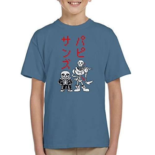 Cloud City 7 Undertale Sans and Papyrus Japanese Text Kid's T-Shirt
