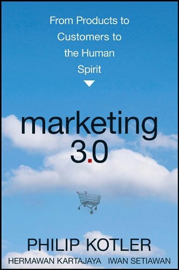 稚魚ライラック十一Marketing 3.0: From Products to Customers to the Human Spirit (English Edition)