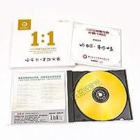 新京文母版1:1直刻唱片 哈布尔.等你回家 母盘级品质发烧CD