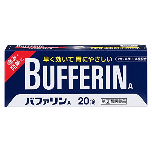 【指定第2類医薬品】バファリンA 20錠
