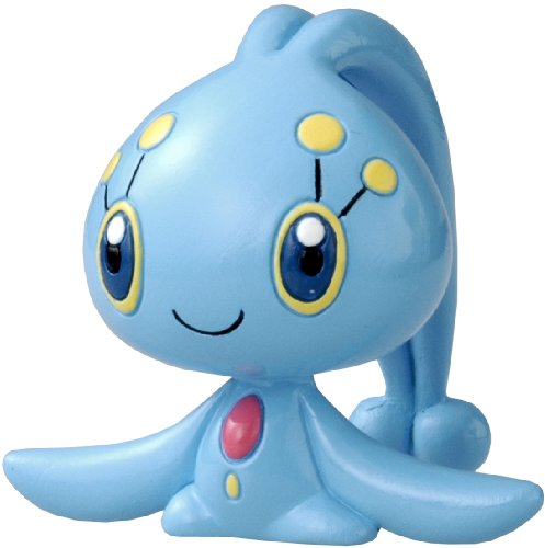 Takara Tommy Moncollé Pokemon Hyper Ball Neuve NEW
