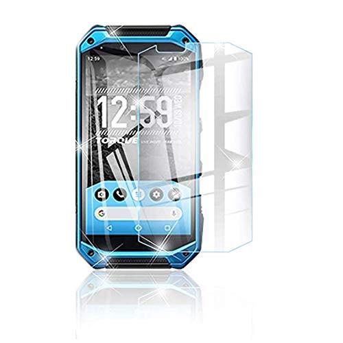 TORQUE G03 KYV41 強化ガラスフィルム MaxKu 日本旭硝子素材採用 高透過率 薄型 硬度9H 飛散防止処理 2.5D ...