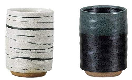 Japanese Sushi Yunomi Tea cups, 13.5 fl. oz, Authentic Mino Ware, Kurosuisho,Yukishino for Hot Green Tea, Matcha tea, Bancha Set of 2 from Japan