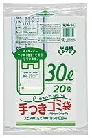 ジャパックス 業務用ポリ袋 30L HJN34 0.020mm 20枚×30冊