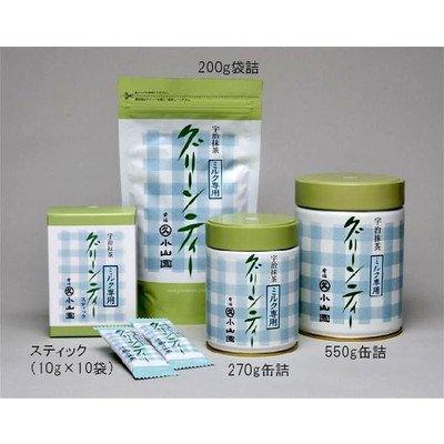 丸久小山園 ミルク専用グリーンティー 550g 缶詰
