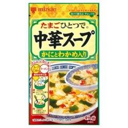 ミツカン 中華スープ かにとわかめ入り 30g×20(10×2)袋入×(2ケース)