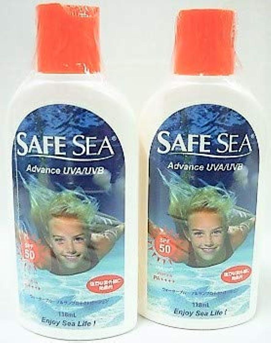永続接触ミケランジェロ<お得な2本パック>SAFE SEA サンローション ADVANCE UVA/UVB(SPF50?PA+++)118ml入り×2本