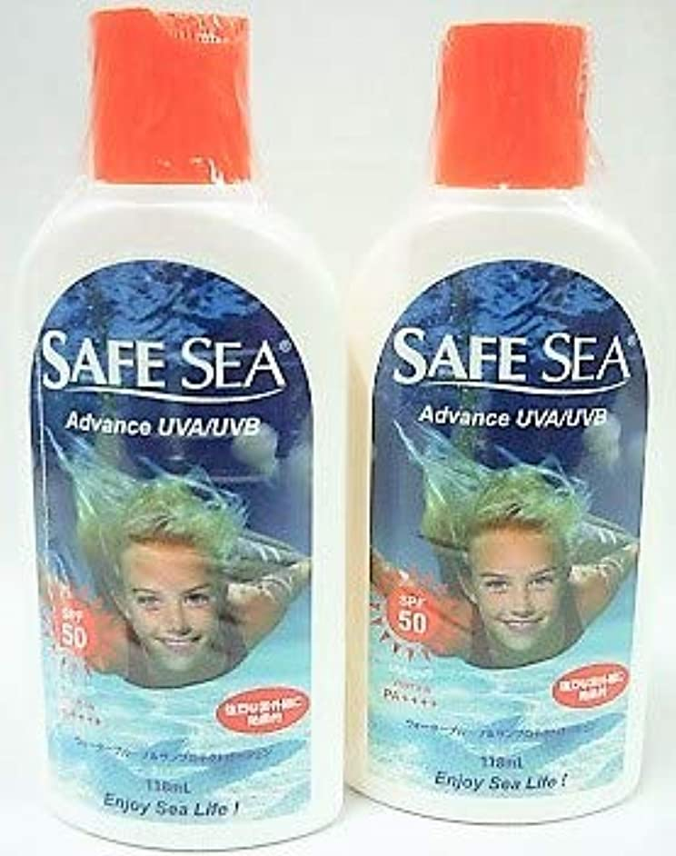 証拠コンデンサーファックス<お得な2本パック>SAFE SEA サンローション ADVANCE UVA/UVB(SPF50?PA+++)118ml入り×2本