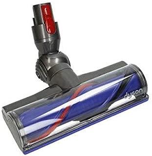 Dyson Motorhead for Dyson V7 Cordless Vacuums