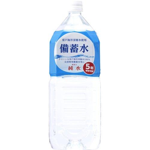 赤穂化成 赤穂化成 備蓄水 2000ml×6本