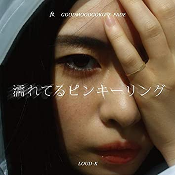 nureteru pinky ring (feat. GOODMOODGOKU & FADE)