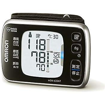 オムロン 手首式血圧計 HEM-6324T