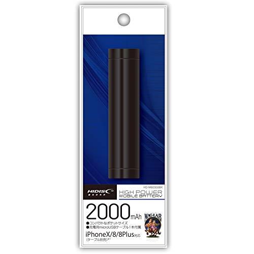 小型軽量モバイルバッテリー 2000mAH コンパクトなポケットサイズ