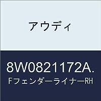 アウディ FフェンダーライナーRH 8W0821172A.