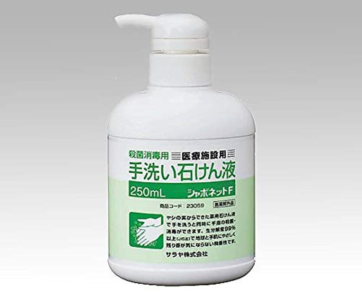 眉窓を洗うマイクロ石鹸液 23060 詰替用