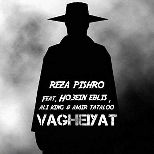 Reza Pishro feat. Ho3ein Eblis, Ali King & Amir Tataloo