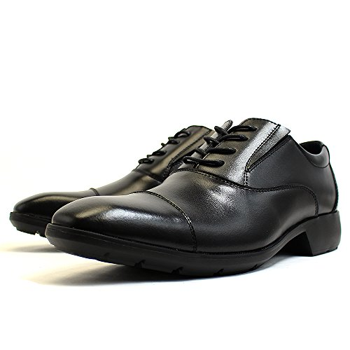 [ルミニーオ] luminio ビジネスシューズ メンズ 本革 革靴 紳士靴 ブランド 走れる 疲れにくい 屈曲性 歩きやすい フォーマル 滑り止め 軽量 ブラック lufo50 (26.5, 501(ストレートチップ))