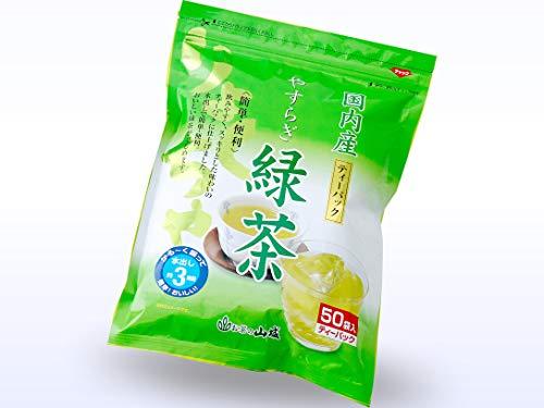 Japanese Green Tea 50 Bags ( Japan Import)