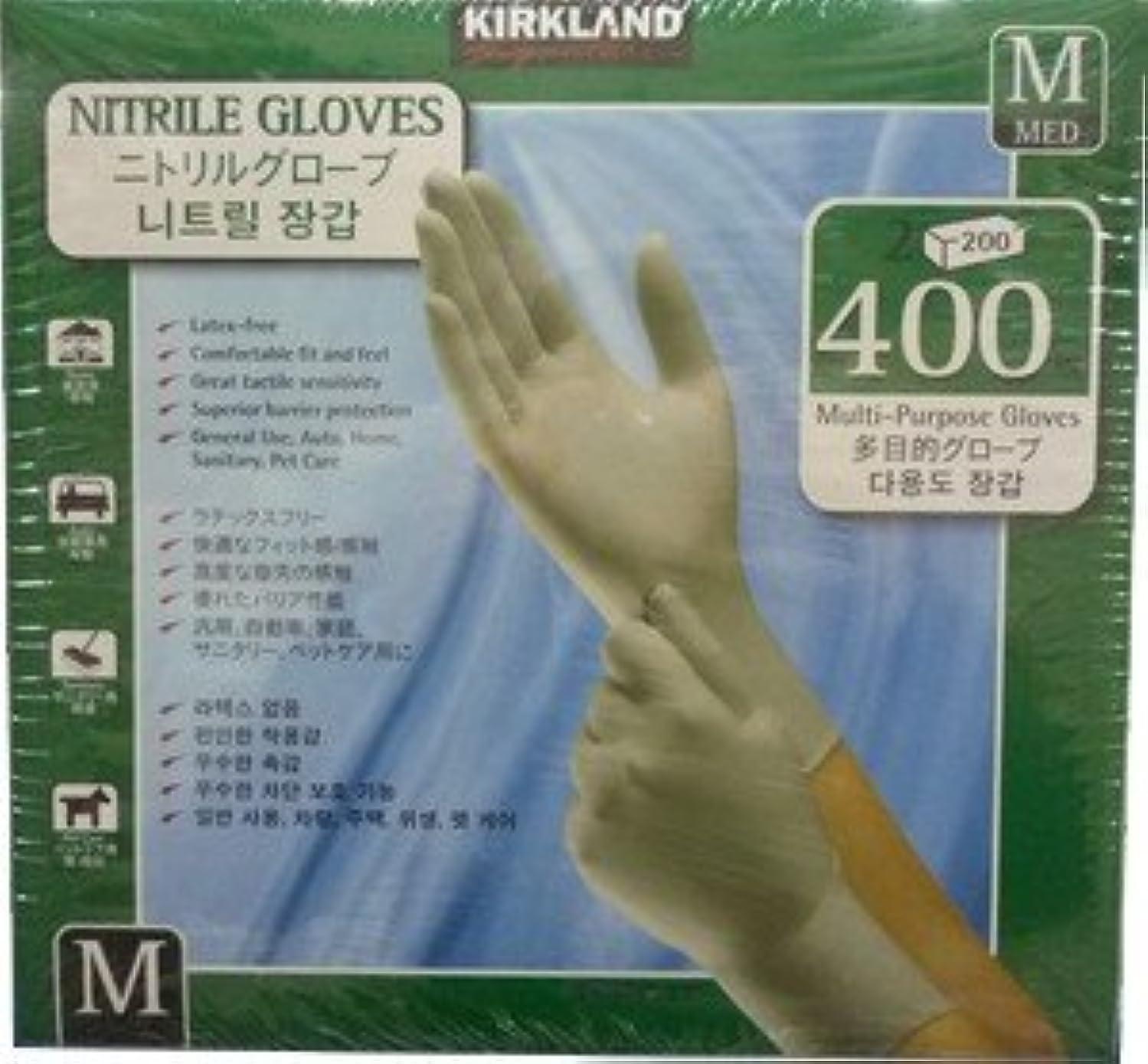 と洗練明らかKIRKLAND カークランド ニトリルグローブ 手袋 Mサイズ 200枚×2箱