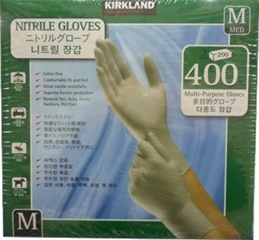 ニュージーランド出身地ベーカリーKIRKLAND カークランド ニトリルグローブ 手袋 Mサイズ 200枚×2箱