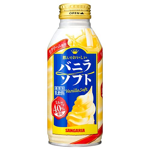 サンガリア 飲んでおいしいバニラソフト 380gボトル缶×24本入×(2ケース)