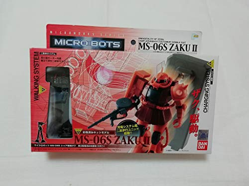 Preisvergleich Produktbild Bandai MICRO BOTS MS-06S Char Zaku
