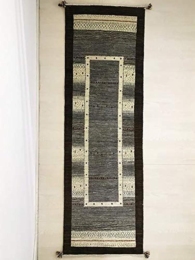 バルーン事故こねるGABBEH ギャッベ ランナー 絨毯(じゅうたん) カーペット ラグ 9718 約79×244cm ブラウン系 gb-f091