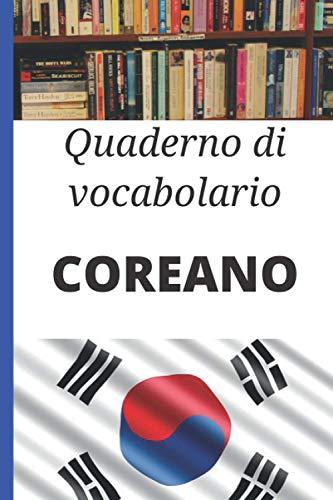 Quaderno di vocabolario Coreano: Taccuino di vocabolario Italiano Coreano; Regalo perfetto per imparare rapidamente il coreano