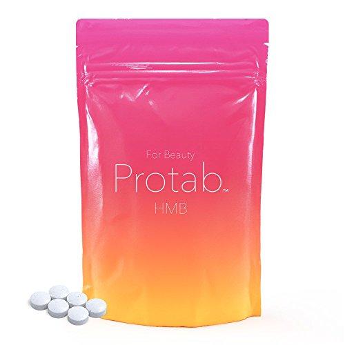 【プロタブ】 国産 HMB サプリ 1,550mg 女性の基礎代謝に着目したカラダのデザイン サプリメント 180錠入