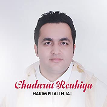 Chadarat Rouhiya (Quran)