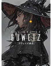 The Art of GUWEIZ グウェイズ画集