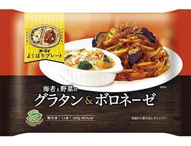 【冷凍】オーマイ よくばりプレート 海老と野菜のグラタン&ボロネーゼ X5袋