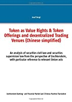 Token as Value Rights & Token Offerings and decentralized Trading Venues (Chinese simplified): An analysis of securities civil law and securities supervision law from the perspective of Liechtenstein, with particular reference to relevant Union acts