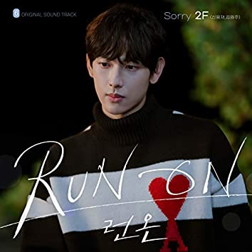 Sorry (Run On OST Part.6)