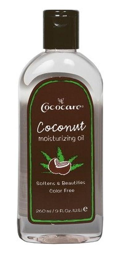 相互放棄する死COCOCARE ココケア ココナッツモイスチャライジングオイル 260ml