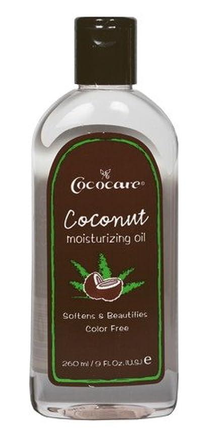 期待するデザート憂鬱なCOCOCARE ココケア ココナッツモイスチャライジングオイル 260ml