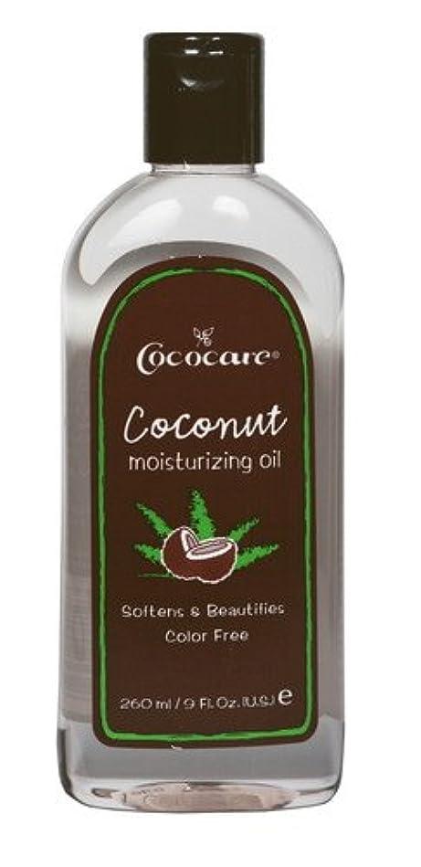 増幅する拘束する寝てるCOCOCARE ココケア ココナッツモイスチャライジングオイル 260ml