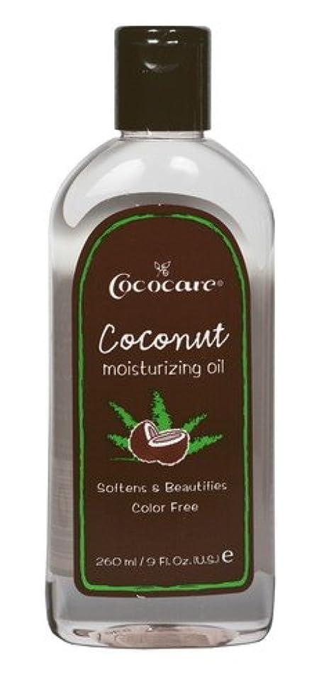 全体にバウンス自治的COCOCARE ココケア ココナッツモイスチャライジングオイル 260ml