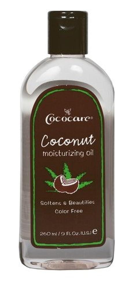 証明する消費する放出COCOCARE ココケア ココナッツモイスチャライジングオイル 260ml